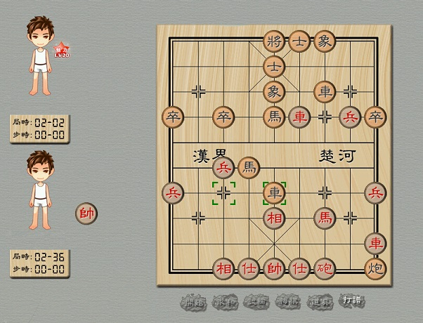QQ中国象棋界面